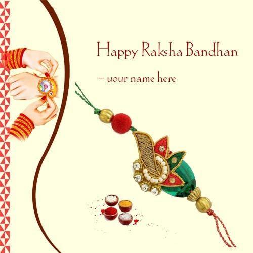 Write Names On Rakhi Greeting Card Online My Name On Rakhi