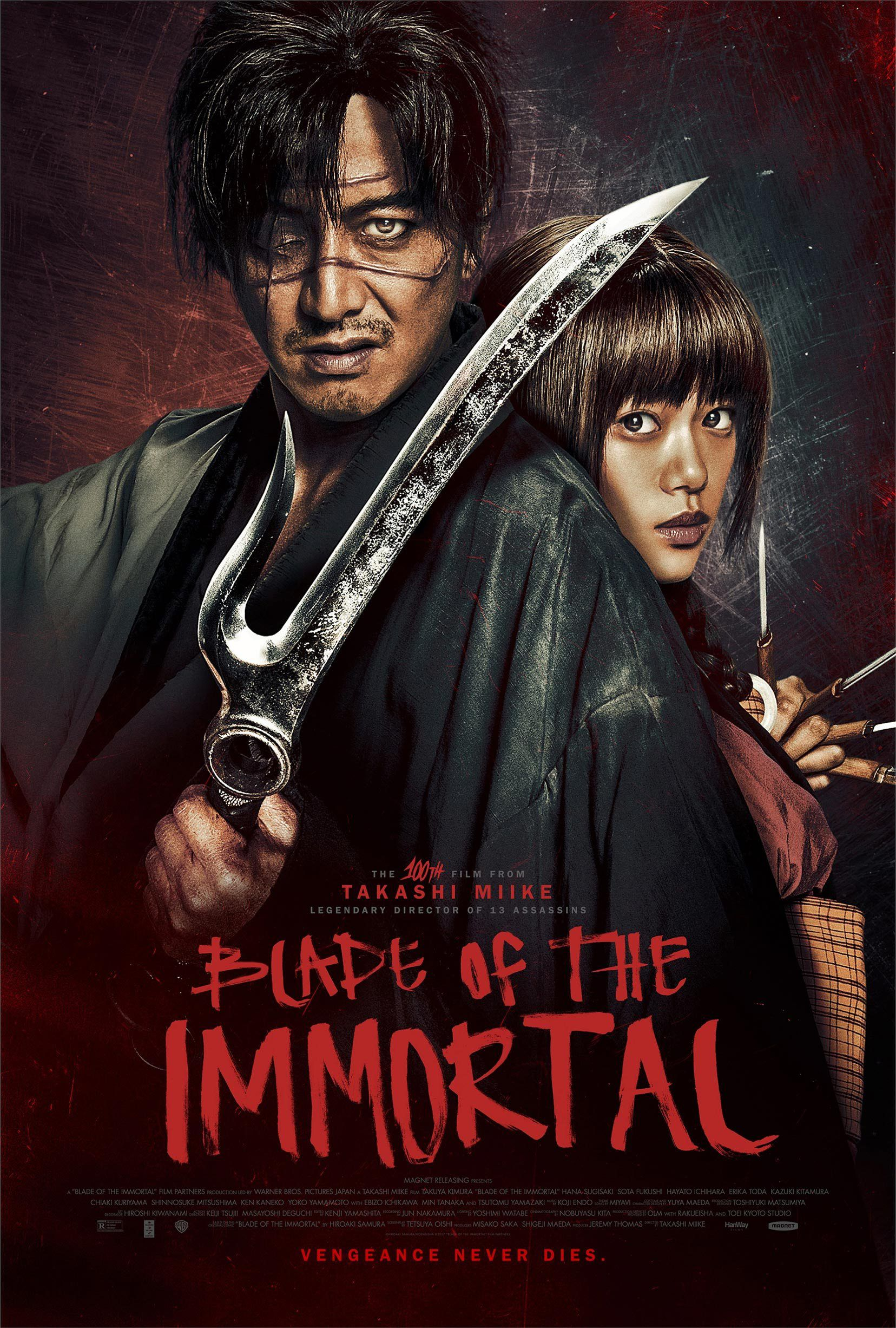 April 2018 Film Catalogue With Images Blade Of The Immortal