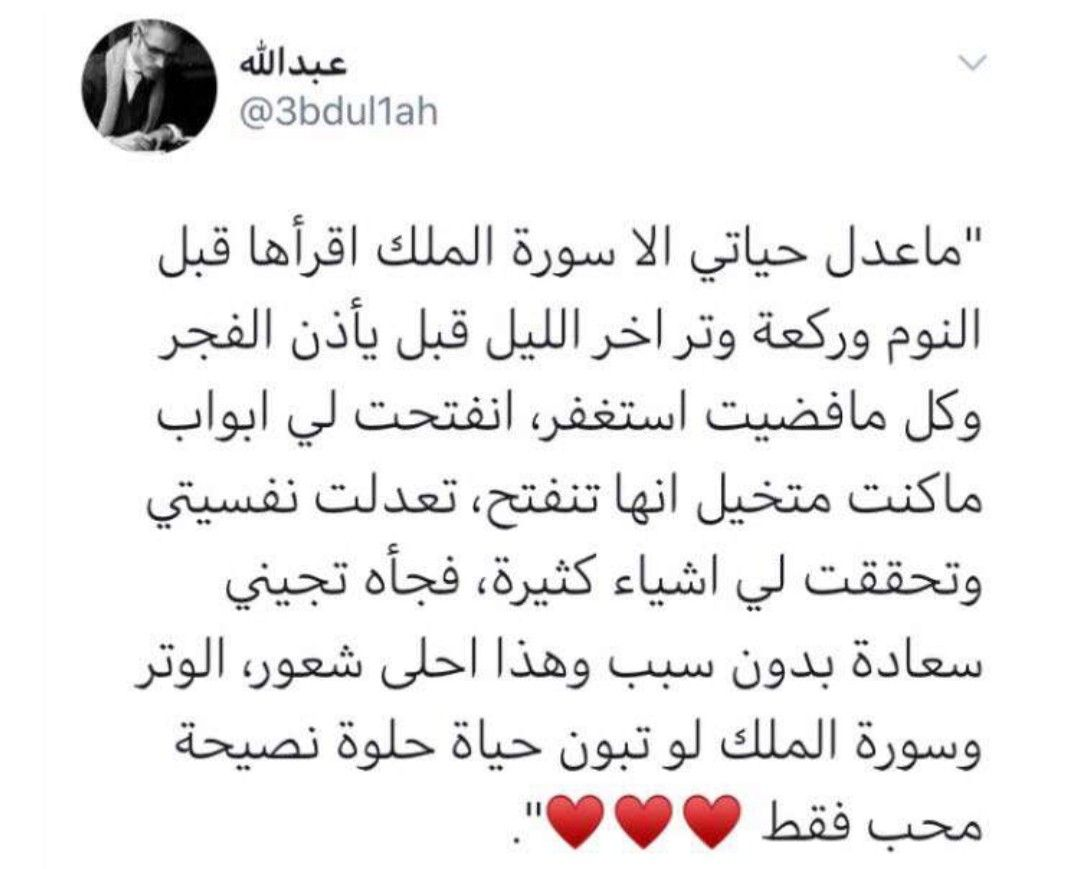 Pin By Asma Alotaibi On عبارات Words Math Math Equations