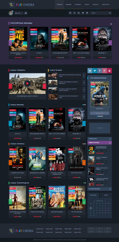 Flat Cinema - адаптивный кино шаблон для DLE | Movie Templates ...