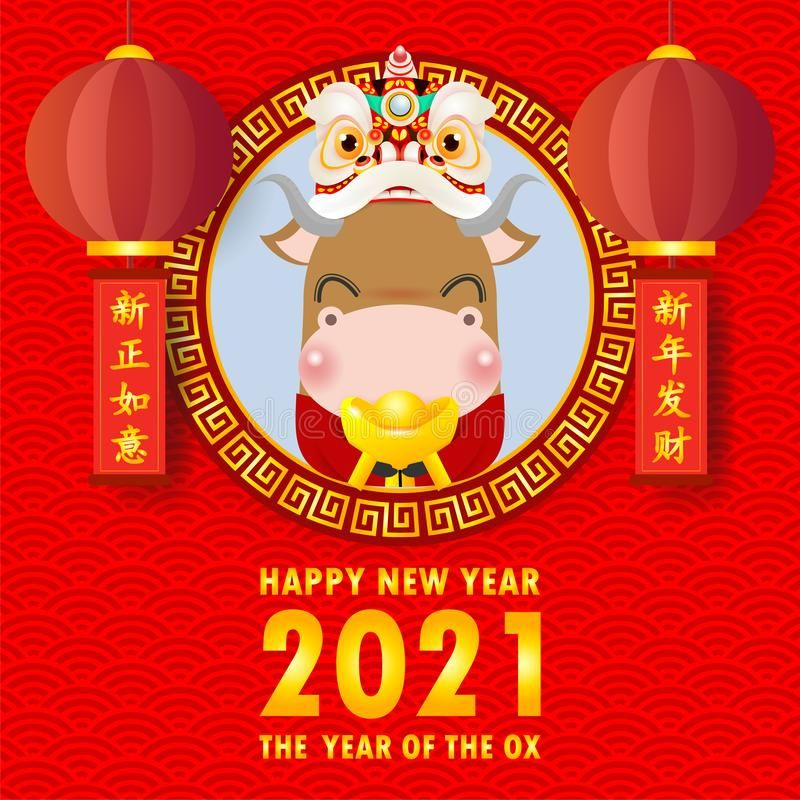 Happy Chinese New Year 2021 Greeting Card Little Ox Holding Chinese Gold Paper Art St In 2020 Happy New Year Wallpaper Happy New Year Pictures Happy Chinese New Year