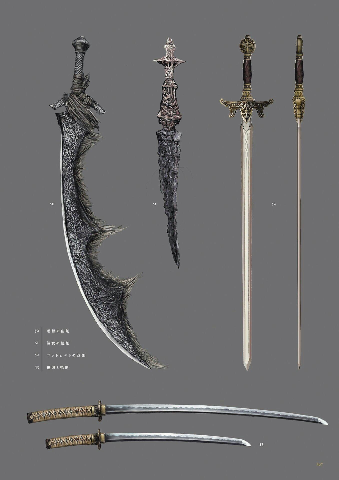 Dark Souls 3 Concept Art Weapon Concept Art Dark Souls Concept Art Weapon Concept Art Dark Souls Art
