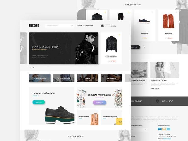 Free ECommerce Fashion Store Website Template Freebies ECommerce - Free ecommerce website templates
