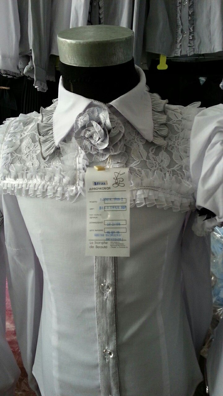 парфюм оптом со склада в новосибирске
