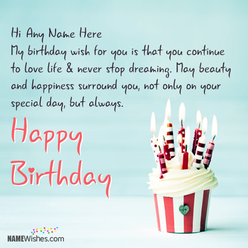 Impress Your Friends With Name Birthday Wishes Birthday