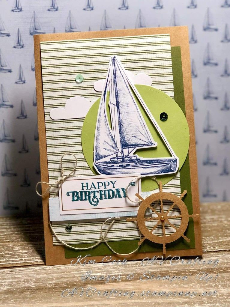 Dinghy Rubber Stamp Nautical Travel Series Row Boat