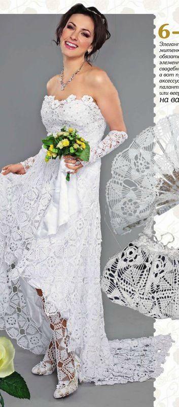 свадебные платья рукоделия