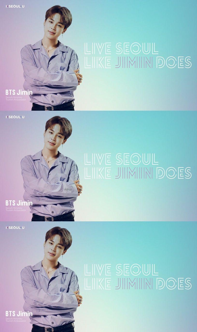 Bts X Seoul Print Ads Live Seoul Like I Do Jimin Jimin Park Jimin Bts Jimin