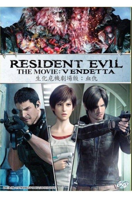 Resident Evil The Movie Vendetta Japanese 3d Animated Film Dvd