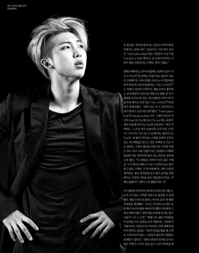 Rap monster KIM namjoon looking A-MAZING IN BLACK AND WHITE, so fashionable and classy ^_^ 2015 magazine photoshoot RM album release bts bangtan boys