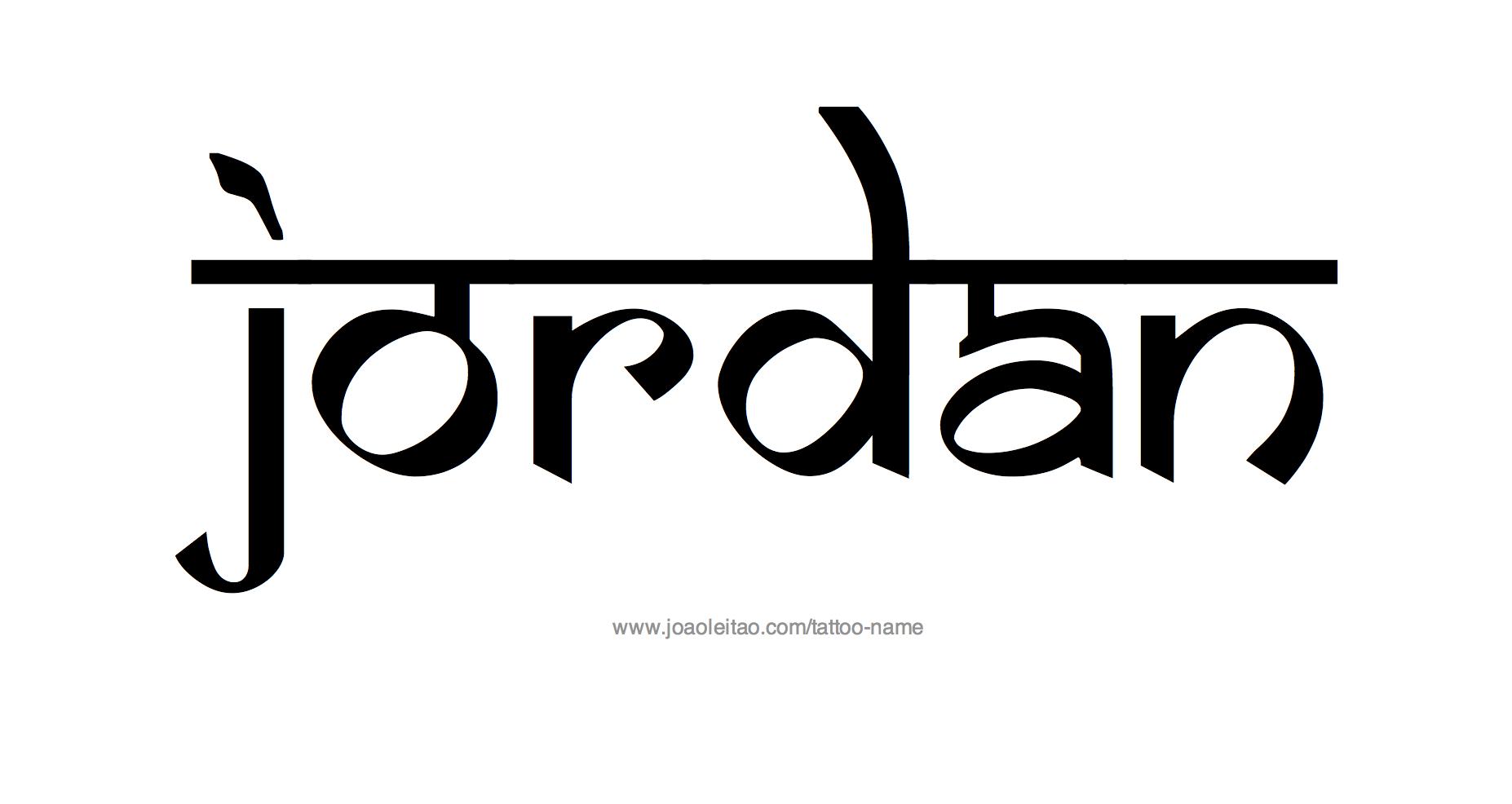 Image result for Jordan name