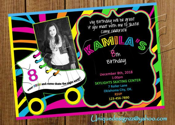 NEON Roller Skate Birthday Invitation by UniqueDesignzzz on Etsy – Roller Skate Birthday Invitations