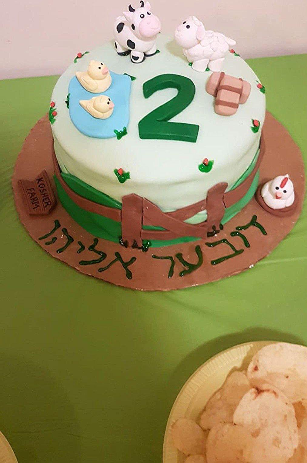 Amazing Kosher Farm Cake In 2020 Farm Cake Cake Kosher Personalised Birthday Cards Arneslily Jamesorg