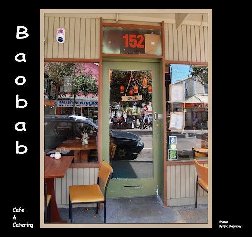 Baobab Cafe Newtown Wellington New Zealand Music Plays In The