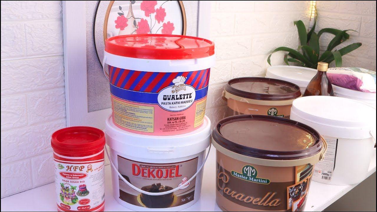 شرح عن مواد الكيك والحشوات والاسعار Martini Canning Cake