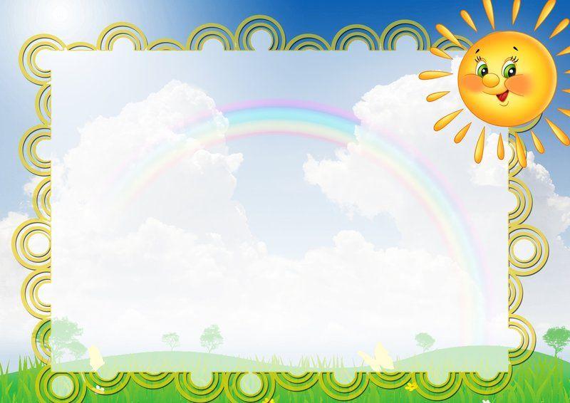 Сказочные фоны для детских презентаций. | Бумажные рамки ...
