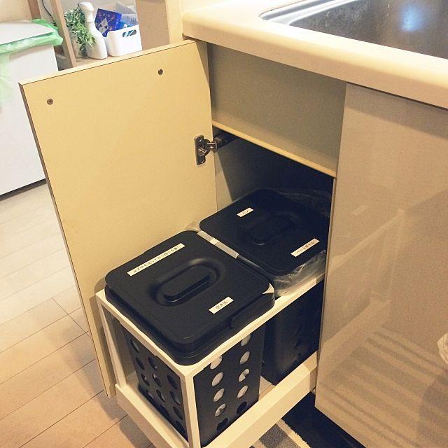 無印良品とikeaのゴミ箱が優秀 場所別のオススメはこれ Ikea ゴミ箱 シンク下 シンク