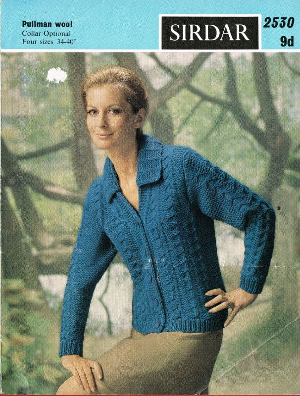 Sirdar 2530 ladies aran cardigan vintage knitting pattern Listing in ...