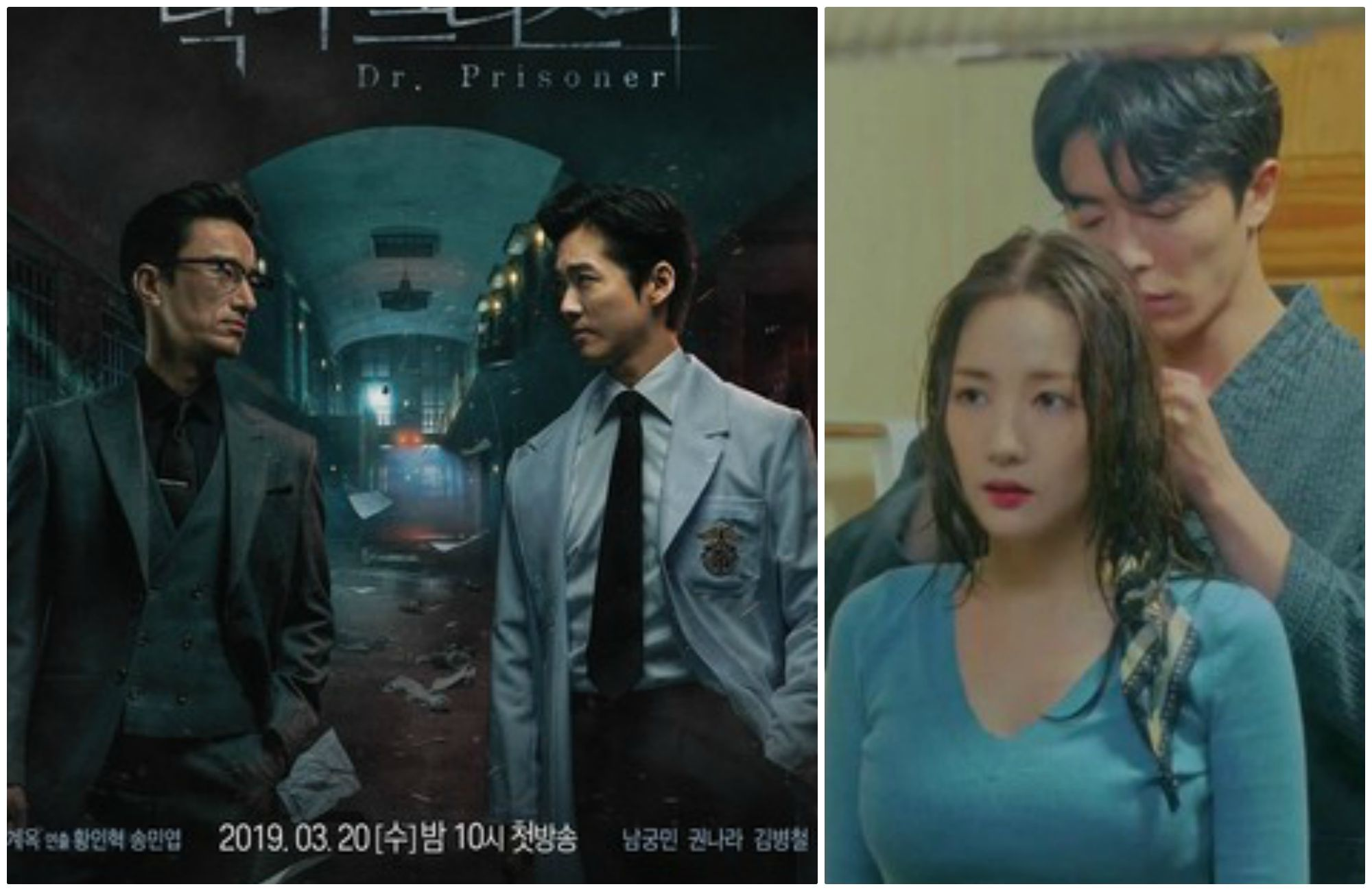 Rating 'Her Private Life' increases slightly - 'Doctor Prisoner' continues to stand the best
