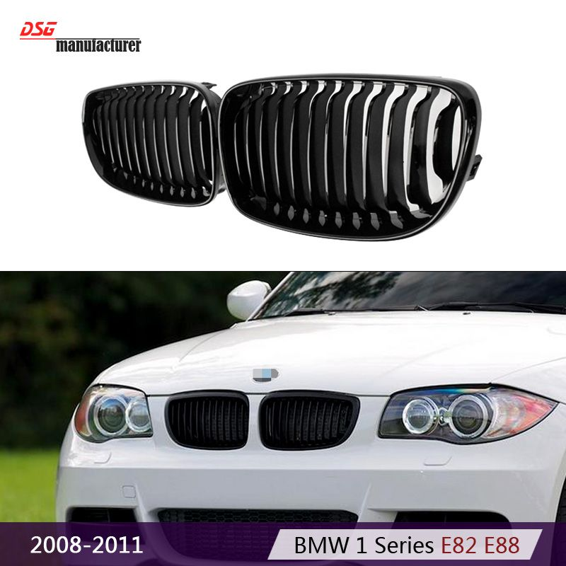 2008 2011 E82 E88 Replacement Car Styling Abs Black Hood Grill