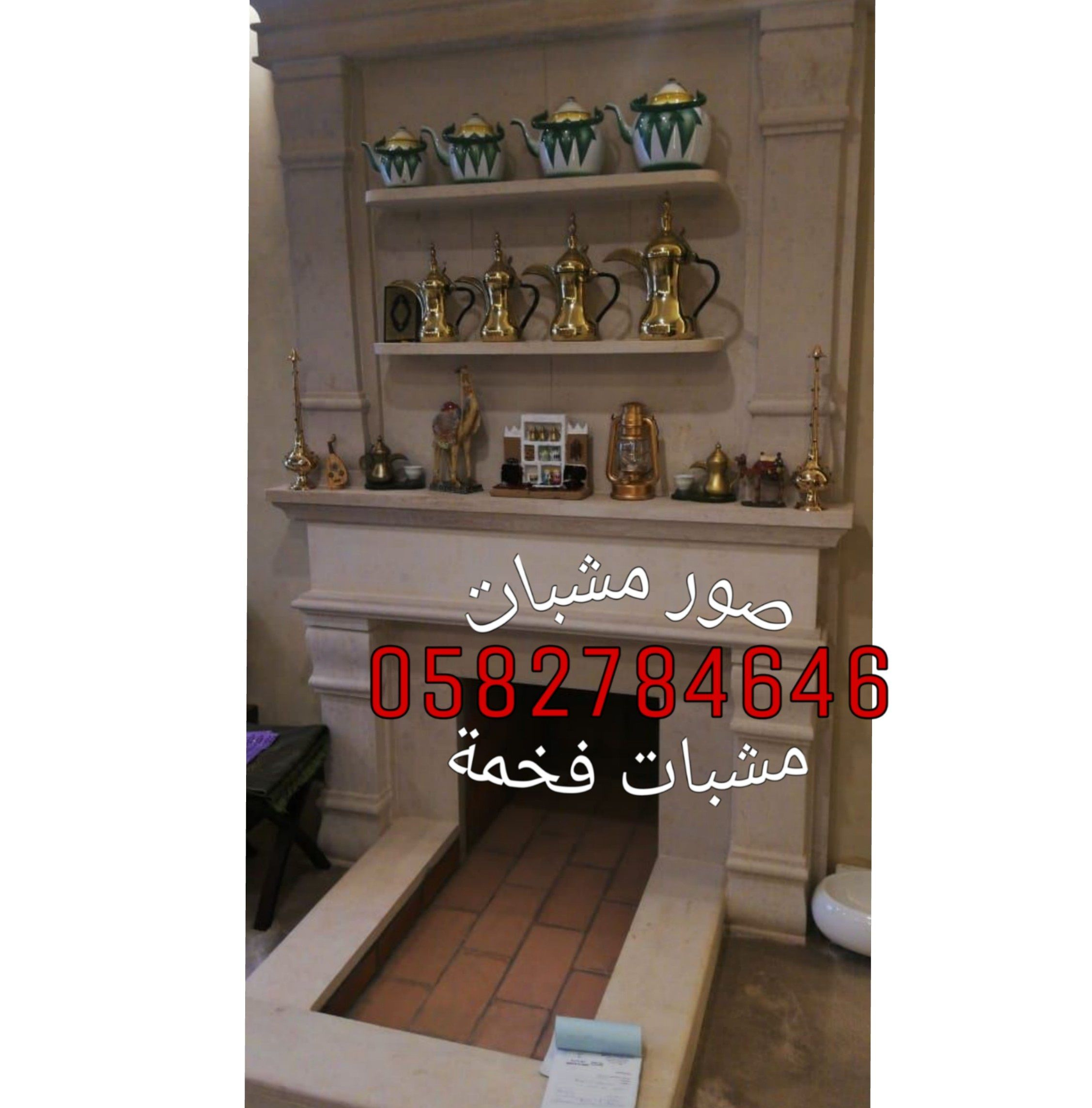 مشبات جلسات ارضيه مشبات Bathroom Medicine Cabinet Medicine Cabinet Home Decor