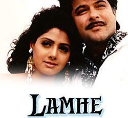 Image result for lamhe