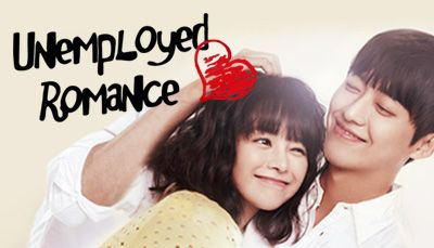 Nam goong min unemployed romance
