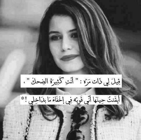 Timeline Photos Green Apple التفاح الأخضر Mixed Feelings Quotes Arabic Quotes Proverbs Quotes