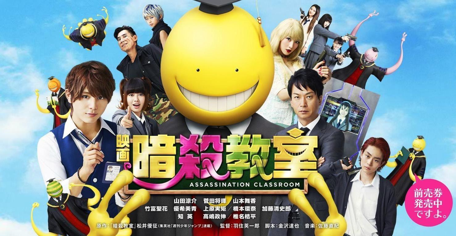 Assassination Classroom Live Action Movie auf Platz 1
