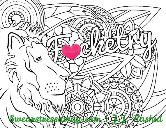 Adult Coloring Page: Printable Swear Word by ...
