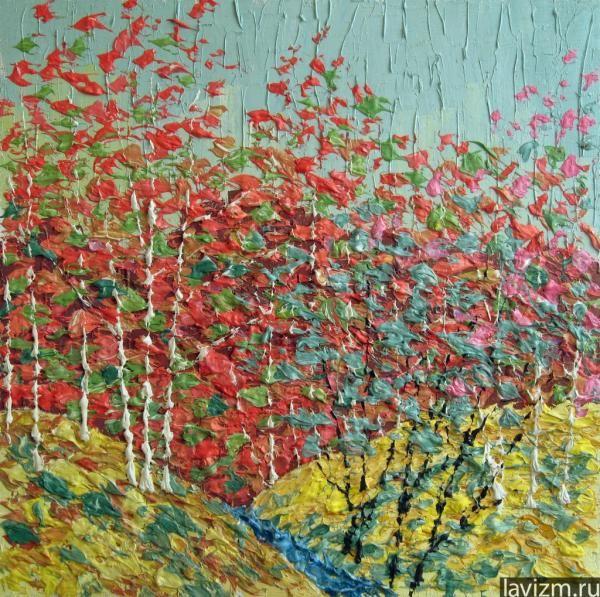 Картина «Весенний пейзаж» 2008 г. Река Очаковка Тропаревский парк Мастихин, масло, холст (80×80) Константин Лорис-Меликов художник