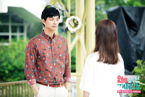 Cyrano dating agency gong yoo