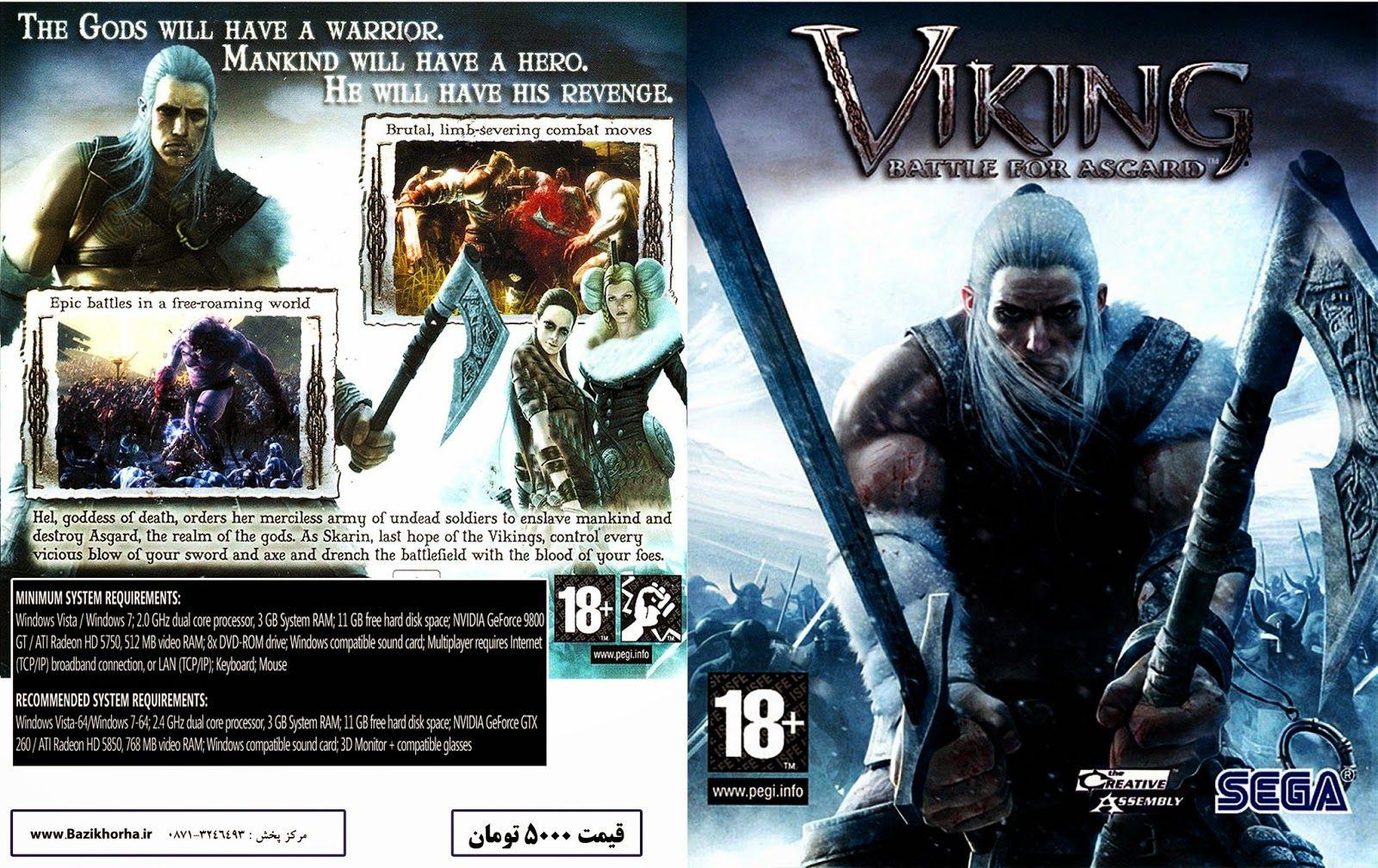 download free viking battle for asgard full version pc game