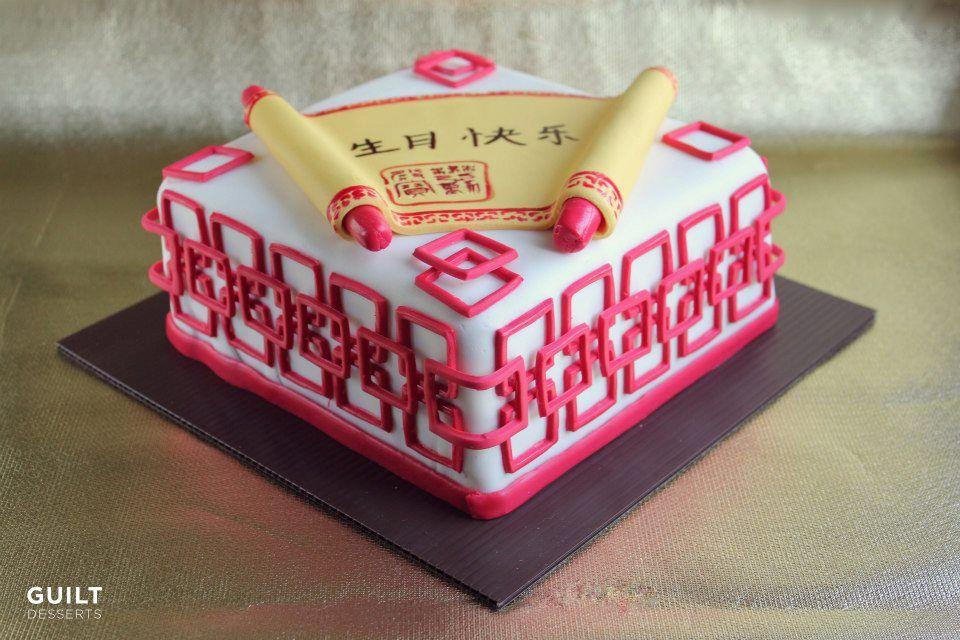 Chinese new year cake | Chinese new year cake, New year's ...