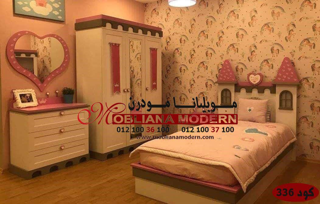 غرفة اطفال بناتي 2020 Home Decor Kids Bedroom Room