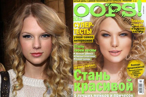 Camera Ready Taylor Swift Versus Photoshopped Taylor Swift On The Cover Of Russian Magazine Oops Celebrity Photoshop Fails Photoshop Fail How To Look Pretty