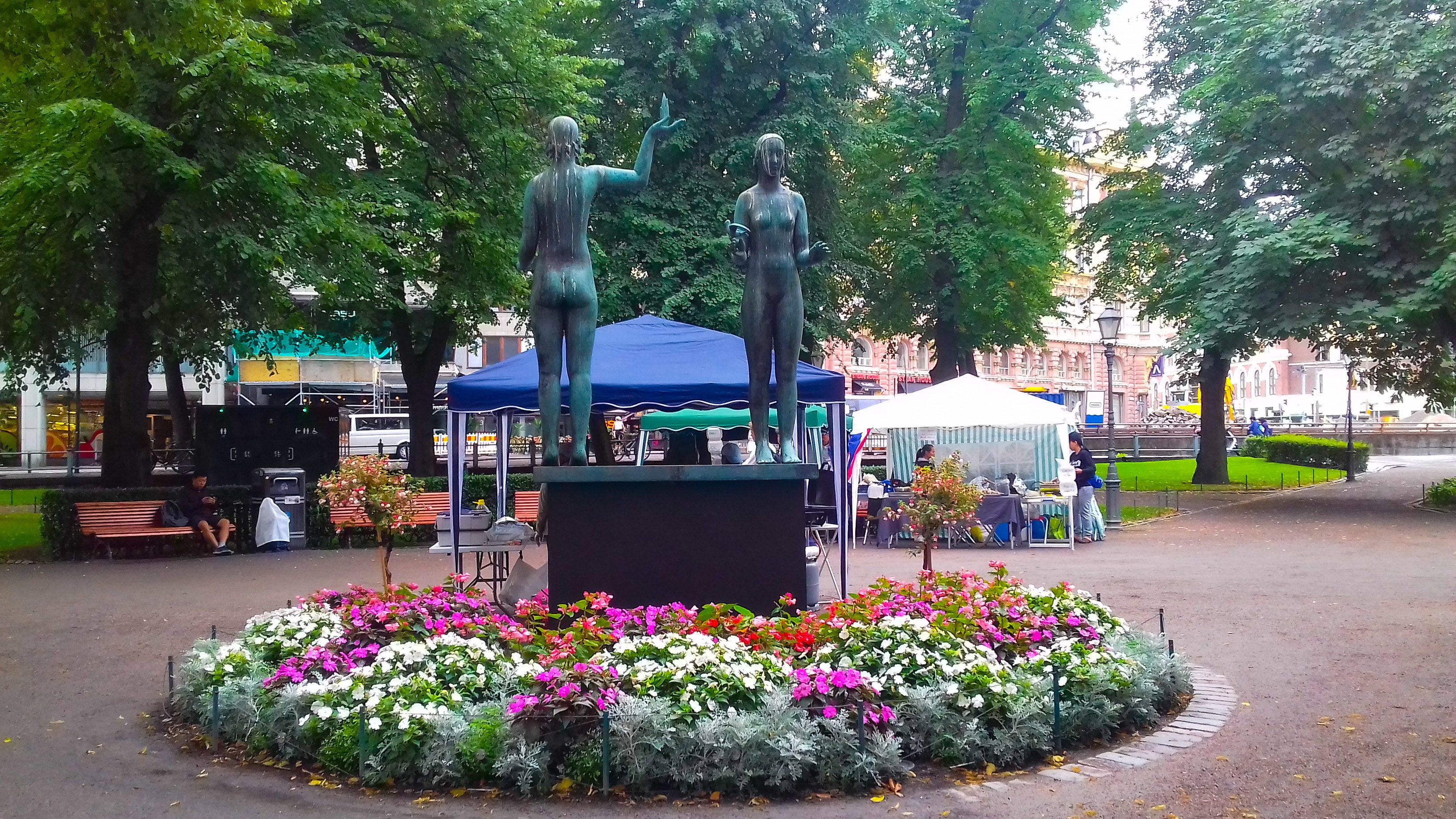Tale And Truth Or Fact And Fable 1932 Two Girls Of Helsinki Finland 2018 Travel Adventure My Travel