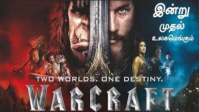 2016 Warcraft Tamil Dubbed Movie Hd Dvdscr 720p Watch Online