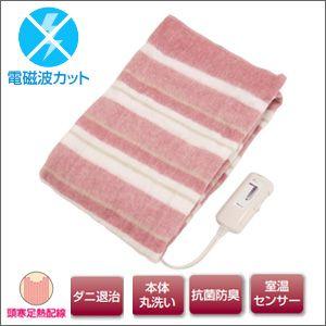 コイズミ 電気敷毛布 電磁波カット Kds 5035dポイント 電磁波 毛布 楽天