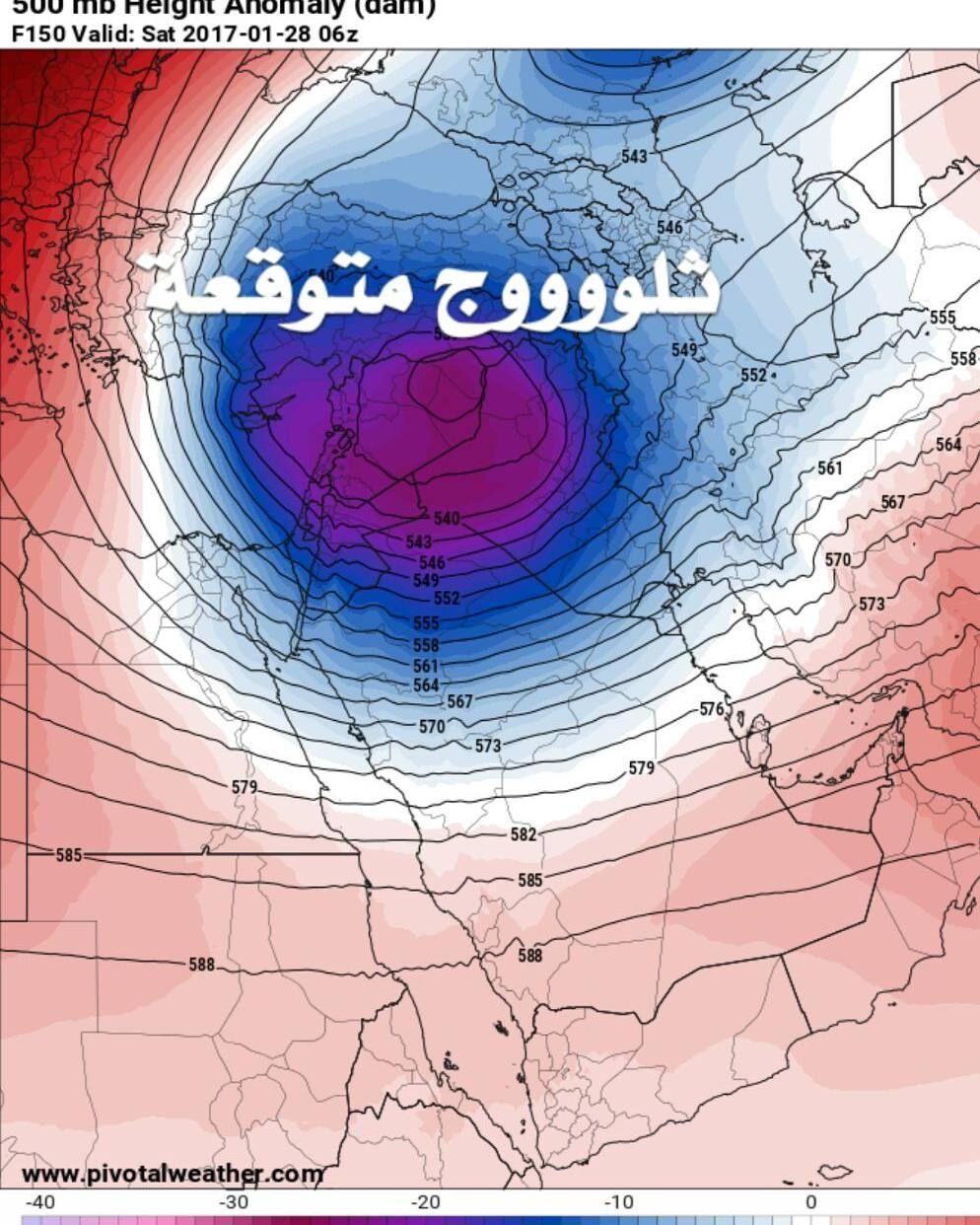شبكة أجواء خريطة توضح مناطق متحتمل تساقط الثلوج عليها في نهااية شهر يناير الحالي و الله أعلم رابطة أجواء الخليج G Neon Signs Instagram Posts Instagram