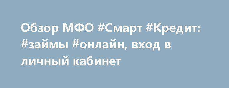 банк русский стандарт взять кредит наличными онлайн заявка на кредит наличными