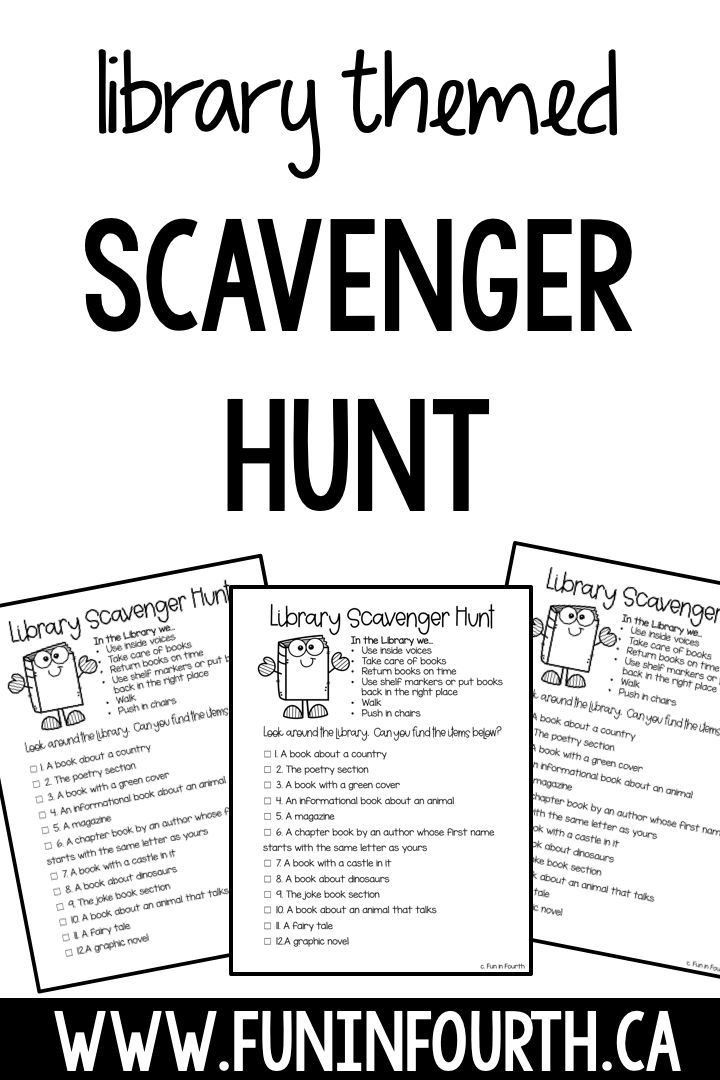 Library Themed Scavenger Hunt. Sign up for my FREE