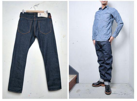 Rising Sun Company The Definition Of Craftsmanship Lucky Brand Denim Denim Details Mom Jeans
