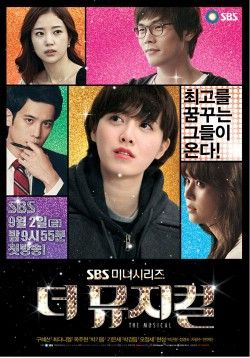 The MusicalWatched this because I liked Koo Hye Sun after watching Boys Over Flowers. 6/10