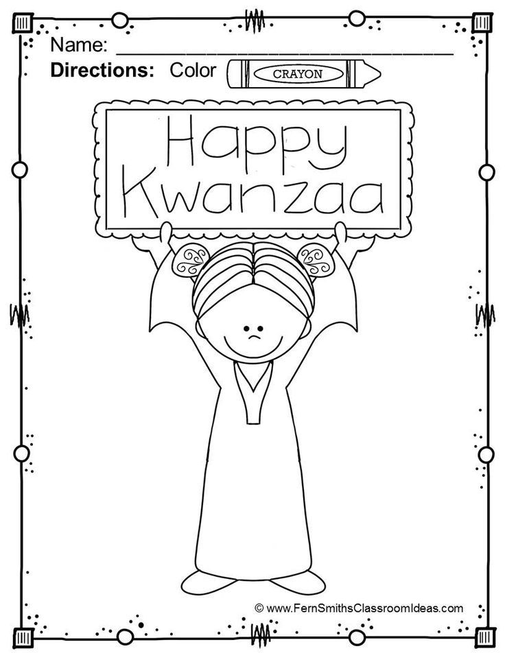 Kwanzaa Coloring Pages Dollar Deal - 12 Pages of Kwanzaa Coloring ...