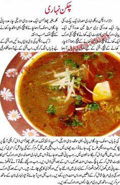 Chicken Nihari Recipe In Urdu Shan
