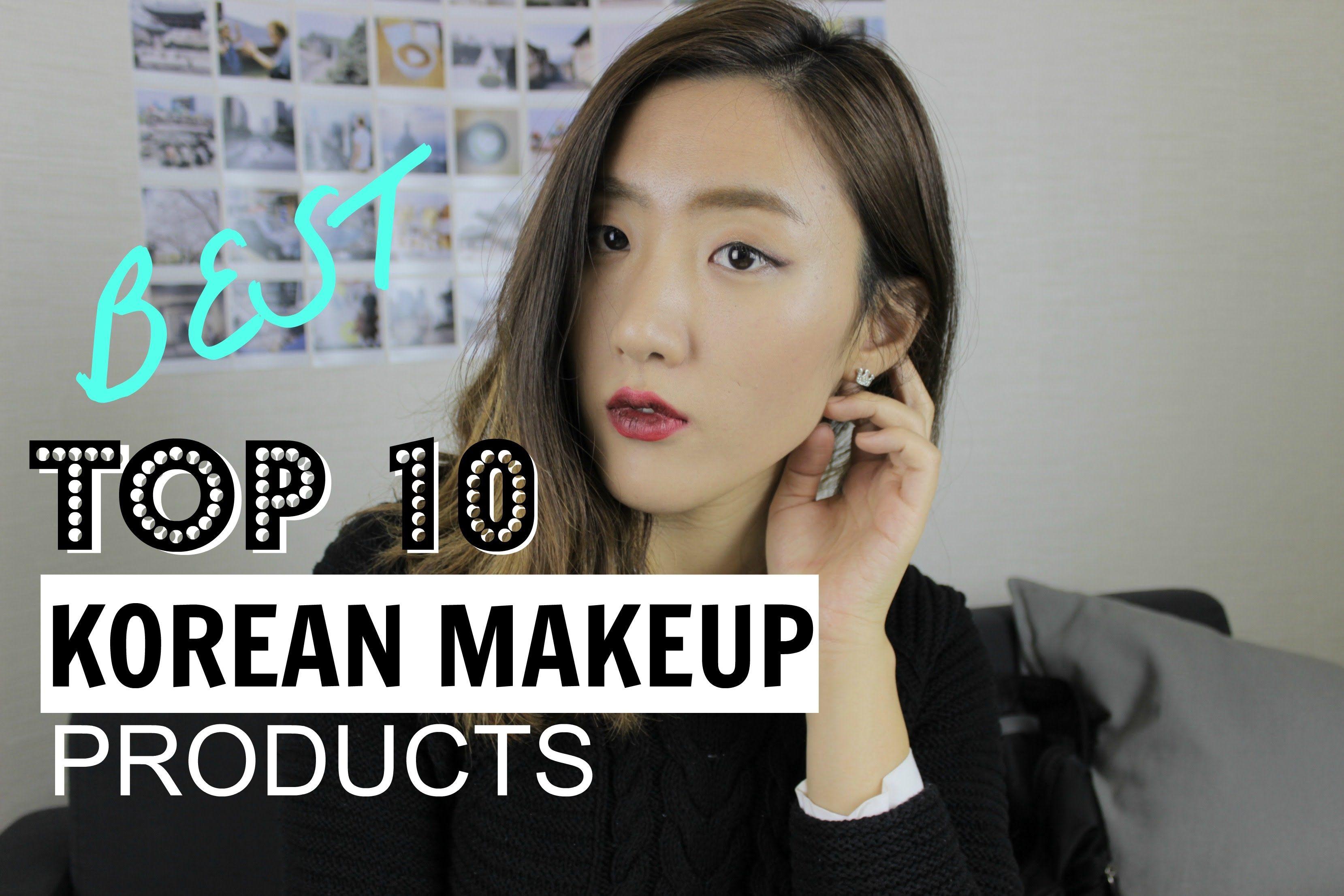 Top 10 Best Korean Makeup Beauty products_Favorites (Part 1) 메이크업 인생템 베스...