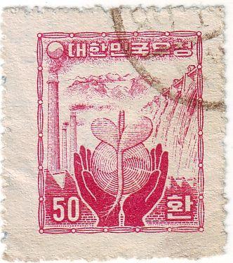 Sellos postazhe coreanos
