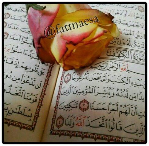 أسال الله لكم دعوة صادقة مع الشمس الشارقه أن تتوالى عليكم نعمه دافقه فلا تبقي لكم هموم ولا ضائقه صباحكم مشرق Quran