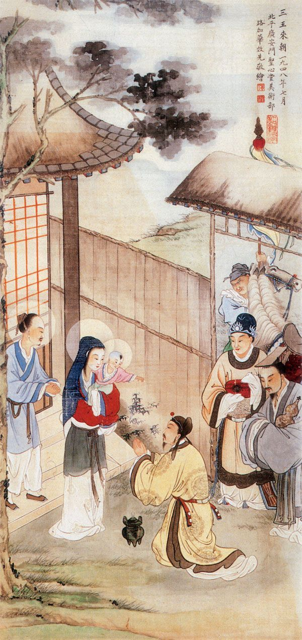 Image result for chinese christmas painting magi